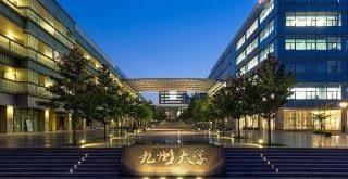 Kyushu University Night