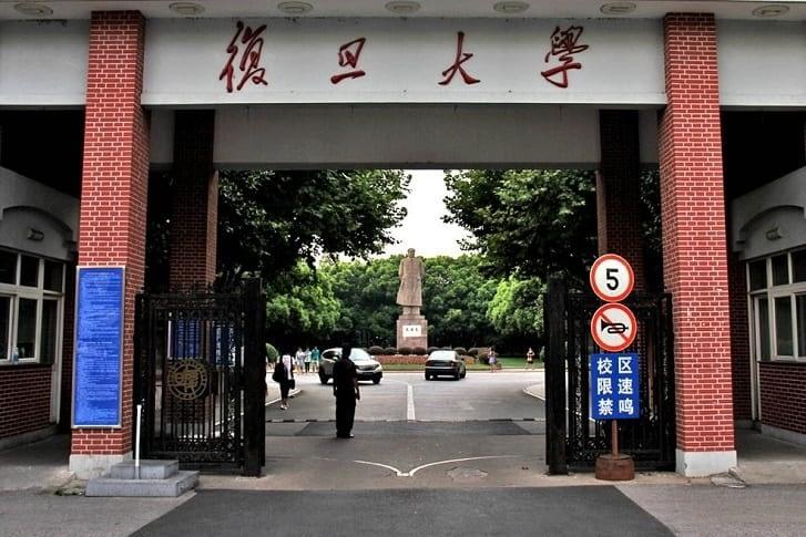 ff 6ec8262f667006998e1f4f146b759096 ff Fudan entrance - Fudan University