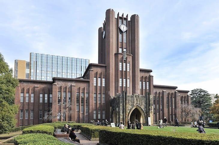 Tokyo University 730x485 - The University of Tokyo